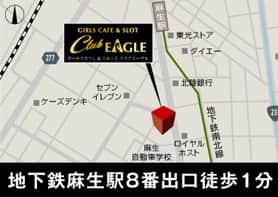 北海道 クラブ イーグル 麻生店 札幌市北区北37条西 案内図