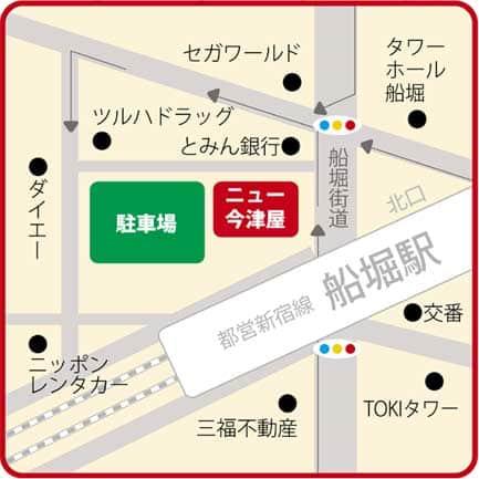 東京都 ニュー今津屋 江戸川区船堀 案内図