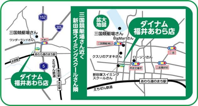 福井県 ダイナム福井あわら店 あわら市舟津 案内図
