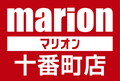 愛知県 マリオン十番町店 名古屋市中川区十番町 ロゴ