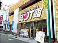 東京都 コンサートホール成増スロット館 板橋区成増 外観写真