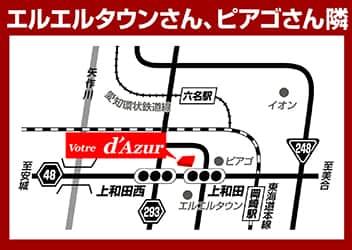 愛知県 パーラーダジュール 岡崎市上和田町 案内図