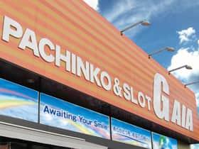 千葉県 ガイアネクスト南行徳店 市川市相之川 外観写真