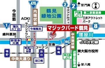 大阪府 マジックバード鶴見 大阪市鶴見区鶴見 案内図