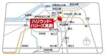 大阪府 ハリウッド・ハリーズ 大阪市旭区高殿 案内図