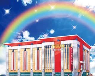 熊本県 つかさ東バイパス店 熊本市東区御領 外観写真