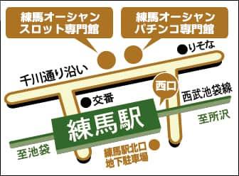 東京都 練馬オーシャン 練馬区豊玉北 案内図