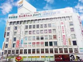 神奈川県 ガイア小田原店 小田原市栄町 外観写真