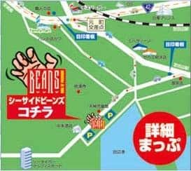 和歌山県 シーサイド ビーンズ 田辺市天神崎 案内図