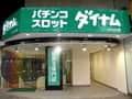 ダイナム宮城仙台一番町店