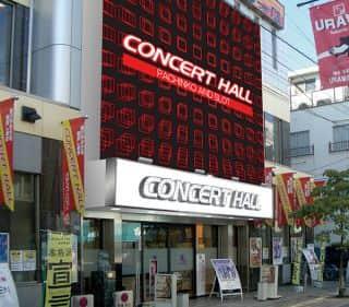 埼玉県 コンサートホール北浦和店 さいたま市浦和区北浦和 外観写真
