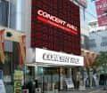 コンサートホール北浦和店