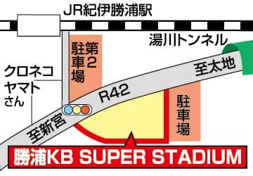 和歌山県 勝浦KBスーパースタジアム 東牟婁郡那智勝浦町湯川 案内図