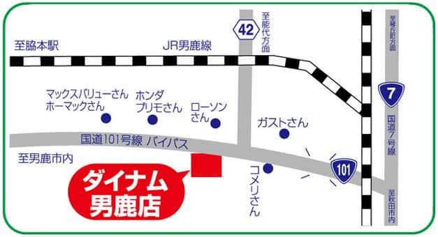 秋田県 ダイナム男鹿店 男鹿市船越 案内図