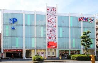 東京都 みとや大森町 大田区大森西 外観写真