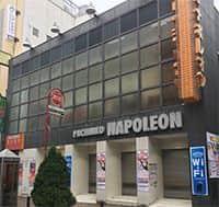 東京都 ナポレオン 八王子市東町 外観写真