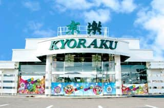 三重県 松阪京楽 松阪市京町 外観写真