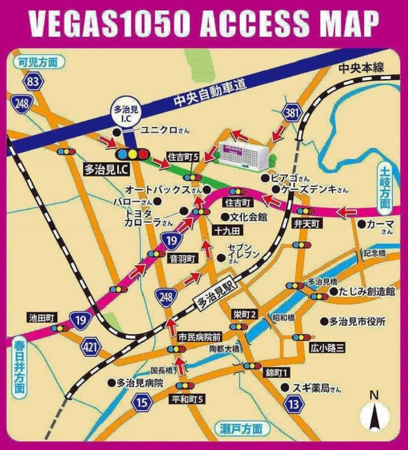 岐阜県 VEGAS 1050 多治見市住吉町 案内図