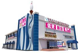 埼玉県 パチンコ玉三郎上尾店 上尾市緑丘 外観写真