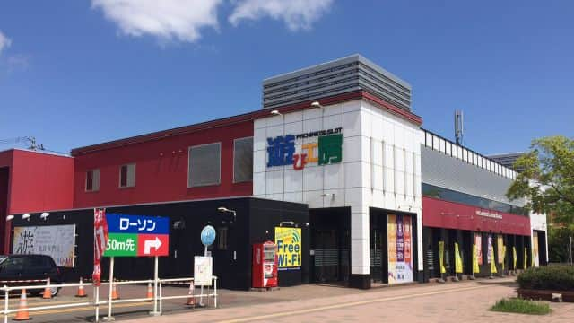 北海道 遊び工房 恵庭店 恵庭市恵み野西 外観写真