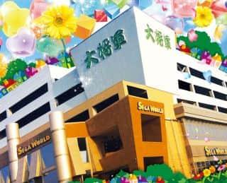 宮城県 パチンコ大将軍 大街道店 石巻市大街道東 外観写真