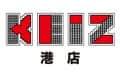 愛知県 KEIZ港店 名古屋市港区砂美町 ロゴ