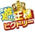 島根県 ビクトリー益田店 益田市乙吉町 ロゴ