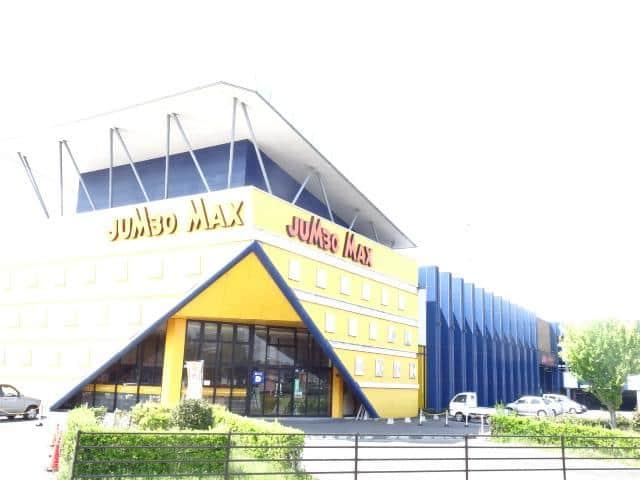 鳥取県 ジャンボマックス鳥取店 鳥取市宮長 外観写真