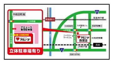兵庫県 アミューズ西宮山手幹線通り 西宮市中前田町 案内図
