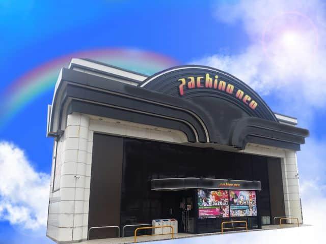 滋賀県 パチーノ・ネオ野洲店 野洲市妙光寺 外観写真