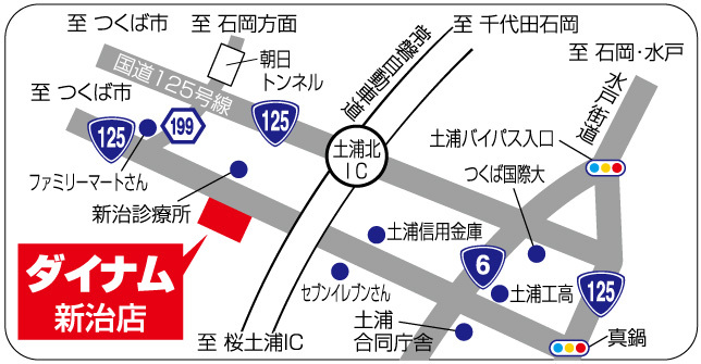 茨城県 ダイナム新治店 土浦市下坂田 案内図