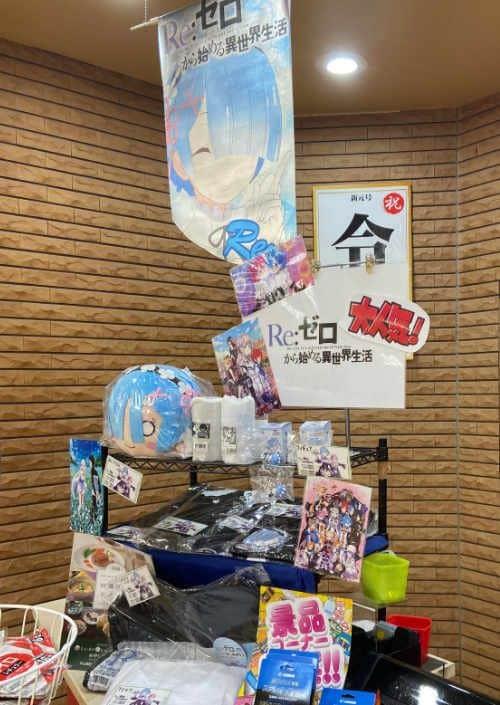 広島県 コンバット舟入店 広島市中区舟入南 画像2