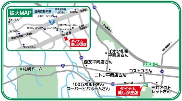 北海道 ダイナム美しが丘店 札幌市清田区美しが丘4条 案内図