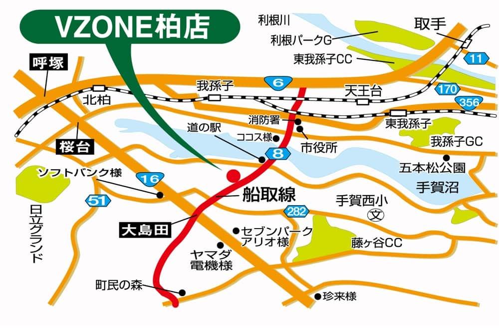 千葉県 VZONE柏店 柏市五條谷 案内図