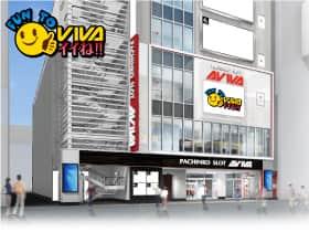 神奈川県 アビバ鶴見店 横浜市鶴見区豊岡町 外観写真