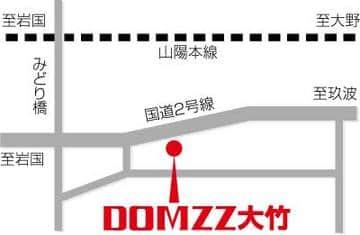 広島県 ドムズ(大竹) 大竹市立戸 案内図