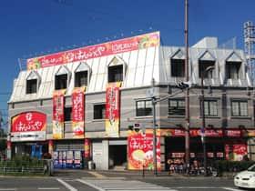 大阪府 はんぶんや 大阪市西成区太子 外観写真