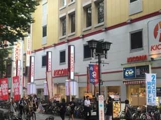 東京都 キコーナ府中店 府中市宮西町 外観写真