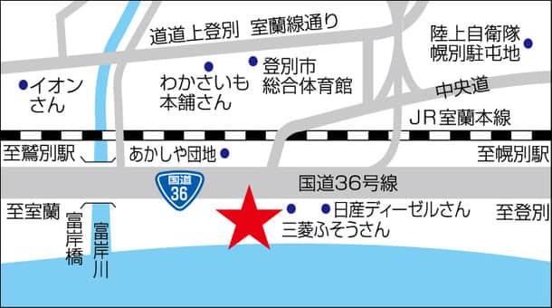 北海道 ダイナム登別店 登別市大和町 案内図