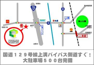 神奈川県 チャンピオン田名 相模原市中央区田名 案内図