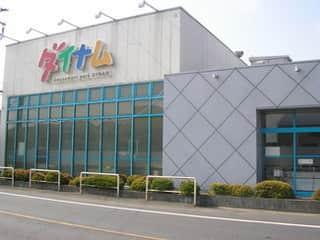 埼玉県 ダイナム戸ヶ崎店 三郷市戸ケ崎 外観写真