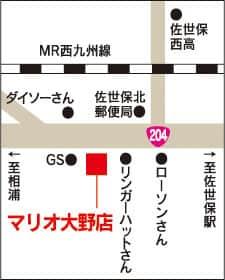 長崎県 マリオ大野店 佐世保市田原町 案内図