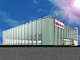 北海道 MEGA M'S 1121西岡店 札幌市豊平区西岡1条 外観写真