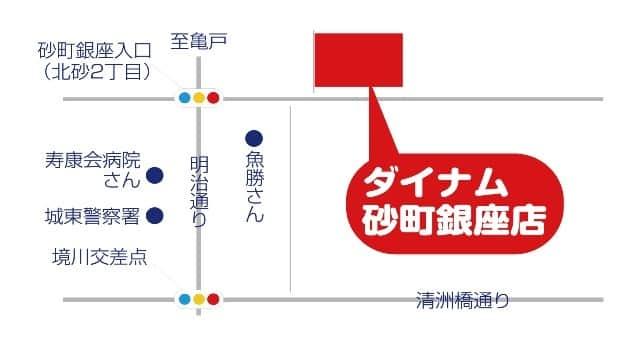 東京都 ダイナム砂町銀座店 江東区北砂 案内図