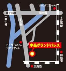 広島県 グランドパレス 広島市南区宇品西 案内図
