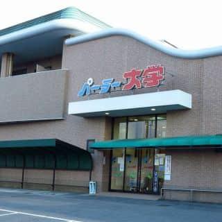 広島県 パーラー大学下見店 東広島市西条下見 画像1