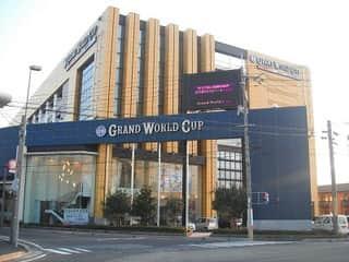 鳥取県 グランワールドカップ米子店 米子市熊党 外観写真