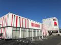 マルハン若林店