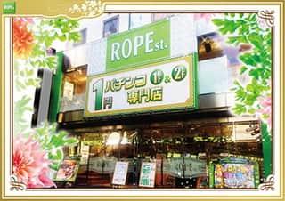 神奈川県 ロペステーション2 川崎市川崎区小川町 外観写真