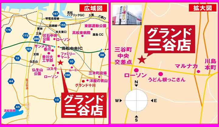 香川県 パーラーグランド三谷 高松市三谷町 案内図